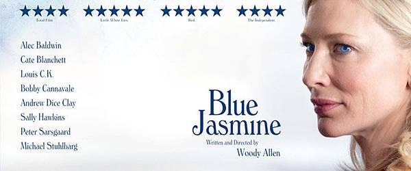 6.Blue Jasmine-3.jpg