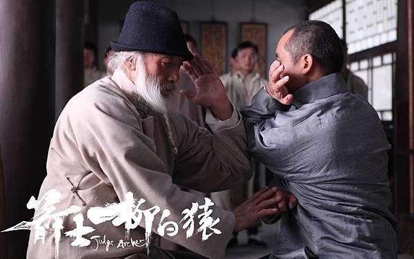 箭士柳白猿 電影.6.jpg