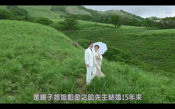 夏目漱石之妻7.jpg
