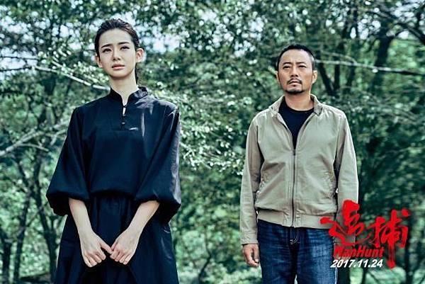 追捕 電影 劇照6.JPG