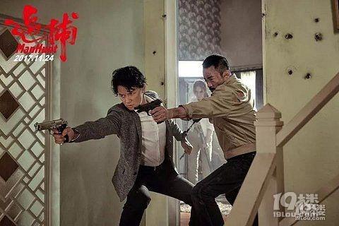 追捕 電影 劇照11.jpg