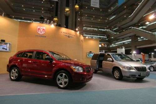 CHRYSLER GROUP 參與2009車展