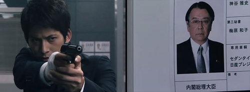 SP要人警護官-井上VS日本首相