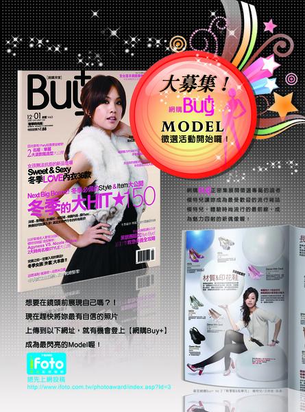 model_雜誌稿-p.jpg