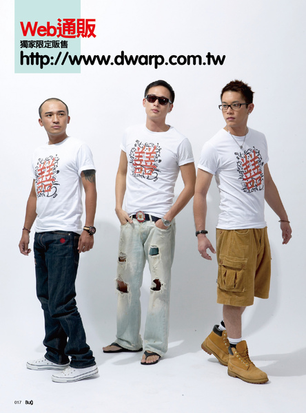 P015-P017 DWARP+BUY+3.jpg