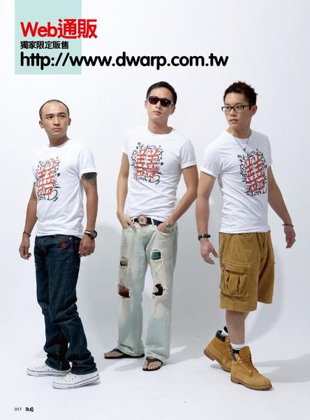 P015-P017 DWARP+BUY+3.jpg