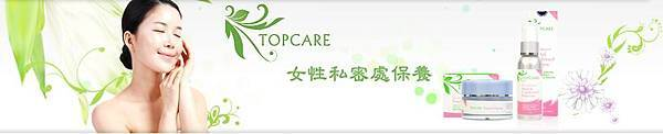 newtopcare.JPG