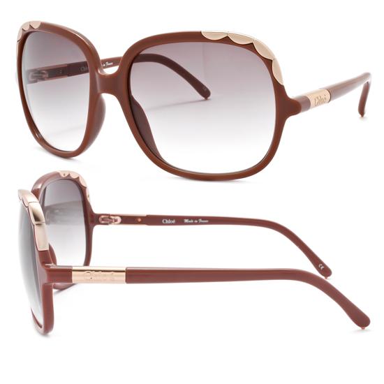 882851125510_Chloe_Sunglasses__Fashion_Brown_Striped_Plastic_Frame_Brown_Gradient_Lens
