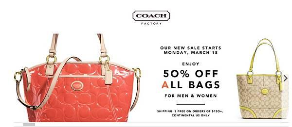 0318 Coach