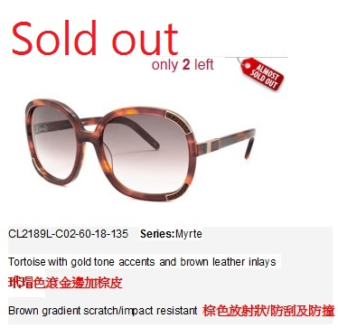 CL-2189-C02-sold out