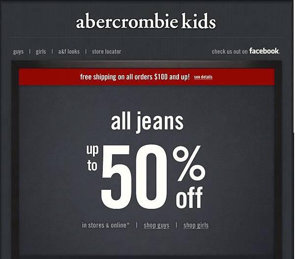 小A jeans