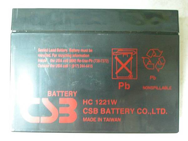 DSCN4096R