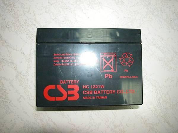 DSCN4095R
