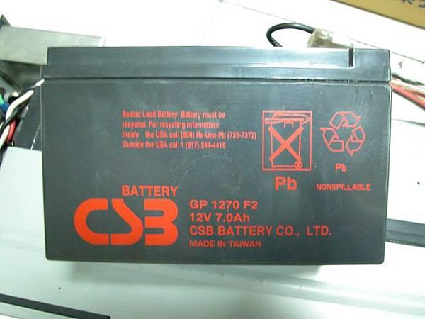 DSCN4131R