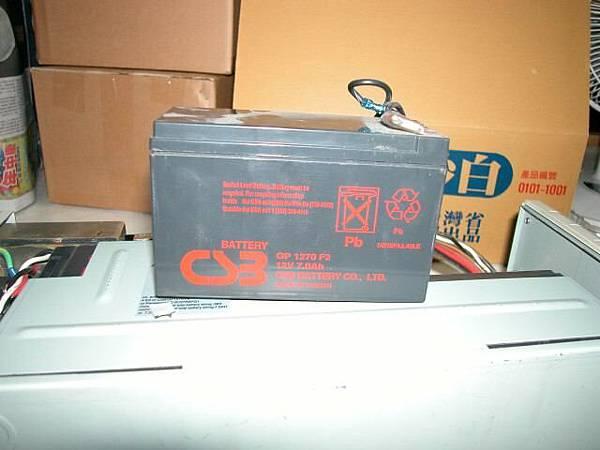 DSCN4130R