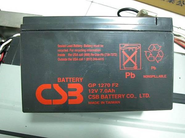 DSCN4132R