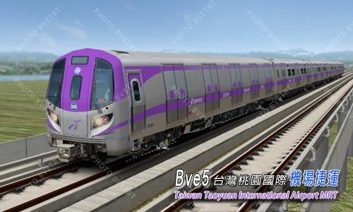 BVE5桃園國際機場捷運直達車模型測試
