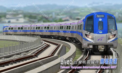 列車行經R100曲軌模擬