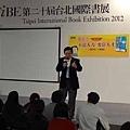 20120204 戴晨志國際書展活動 -2)唱作俱佳的老師上場囉 (灑花~)