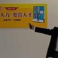 20120204 戴晨志國際書展活動 -5 戴老師勉勵大家要加油,把握今生當下的分分秒秒