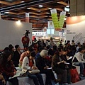 20120204 戴晨志國際書展活動 -6 老師後來說很感謝當天讀者,大家都抄筆記抄得很用心,讓他很感動