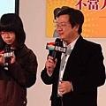 20120204 戴晨志國際書展活動-8老師專心的聽取心得