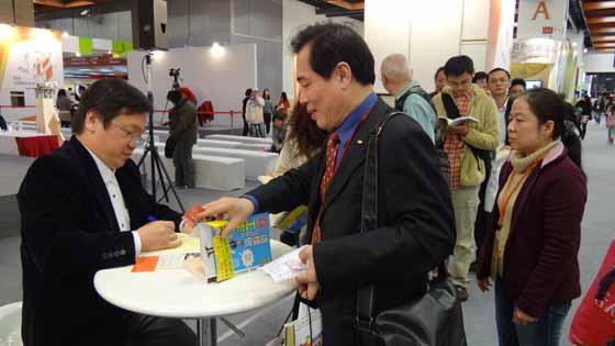 20120204 戴晨志國際書展活動-11 簽名人龍都排到轉角了,連大會人員都不得不佩服戴老師的超人氣
