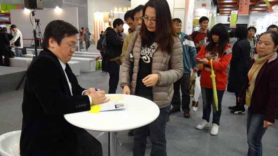 20120204 戴晨志國際書展活動-13簽書人潮相當踴躍呢