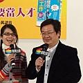 20120204 戴晨志國際書展活動 (87)