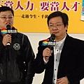20120204 戴晨志國際書展活動 (89)