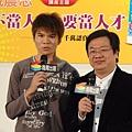 20120204 戴晨志國際書展活動 (93)