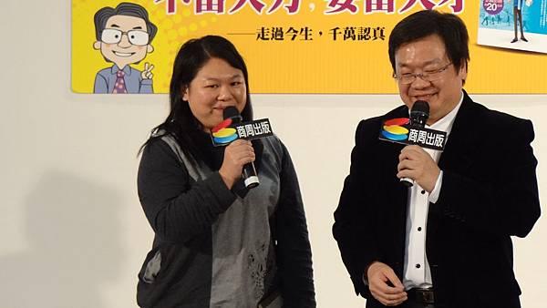 20120204 戴晨志國際書展活動 (95)