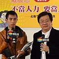 20120204 戴晨志國際書展活動 (100)