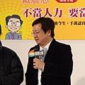 20120204 戴晨志國際書展活動 (103)