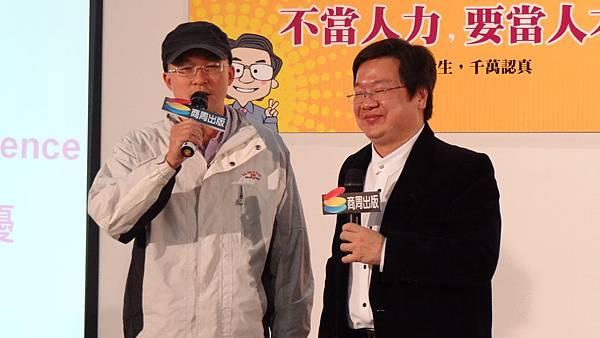 20120204 戴晨志國際書展活動 (105)