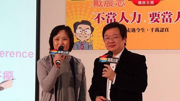20120204 戴晨志國際書展活動 (106)