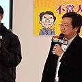 20120204 戴晨志國際書展活動 (109)