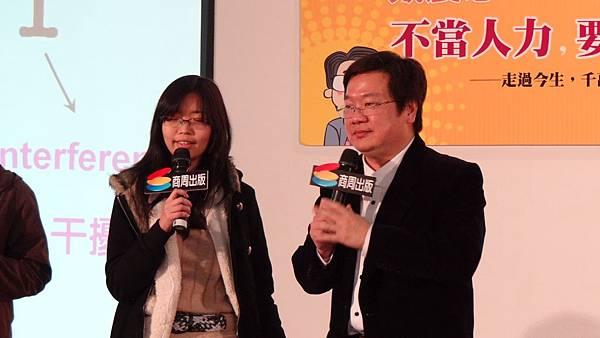 20120204 戴晨志國際書展活動 (110)