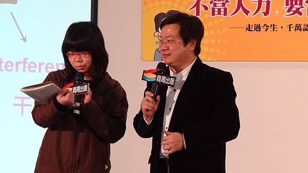 20120204 戴晨志國際書展活動 (111) 老師專心的聽取心得