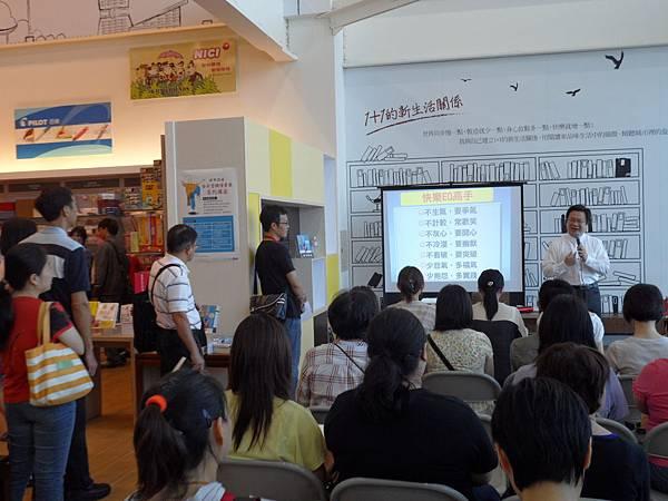 04_戴晨志老師分享求職必勝的20堂課,提供踏入職場的新鮮人許多職場建議。