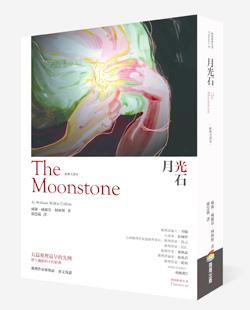 月光石-立體書(小).jpg