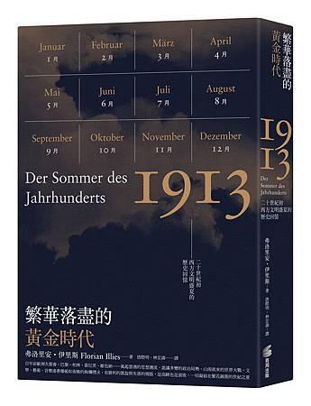 1913-Der Sommer des Jahrhunderts4