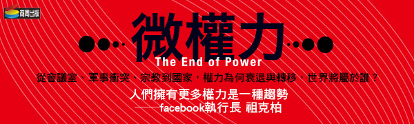 end_of_power-cite-600x180