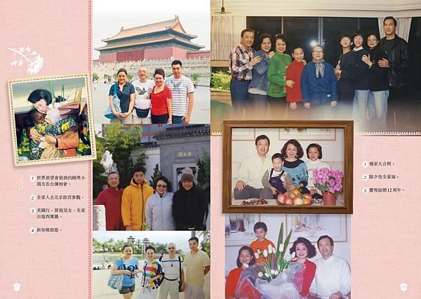 201606 商周出版《侯麗芳的一萬個春天》內頁採圖試閱 14