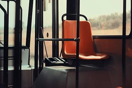 seat-349817_640.jpg