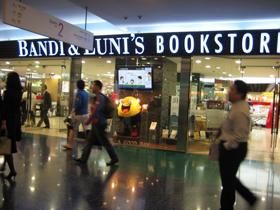 Bandi & Luni's Bookstore.jpg