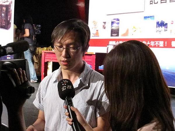 樹大接受公共電視專訪
