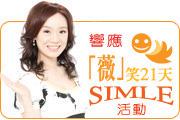 徐薇部落格icon180x120.jpg