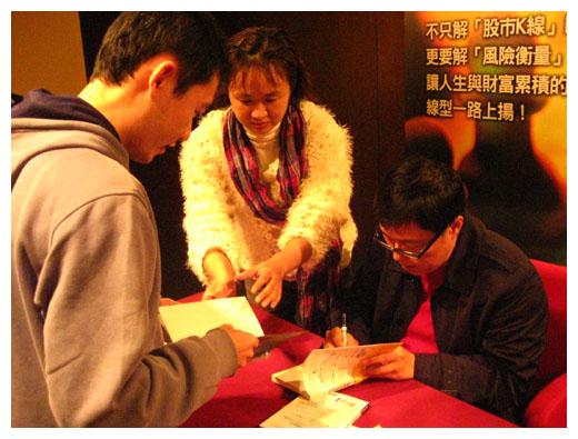 總幹事為粉絲簽書.JPG