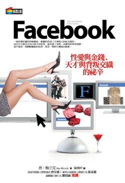 facebook(中).jpg